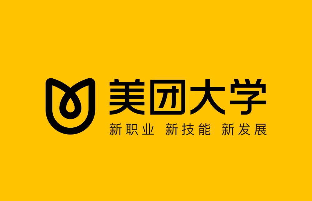 美团旗下美团大学成立logo亮相了~~