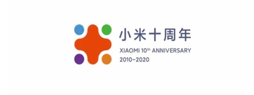 小米十周年全新Logo公布