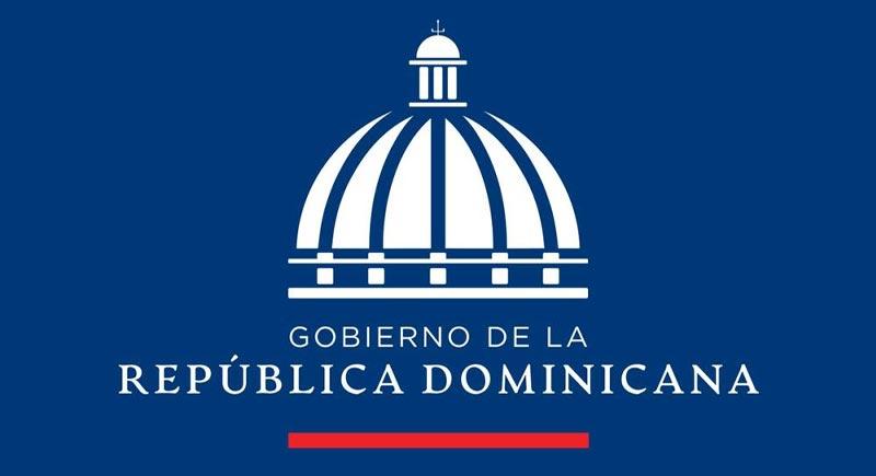 多米尼加共和国政府启用全新形象LOGO