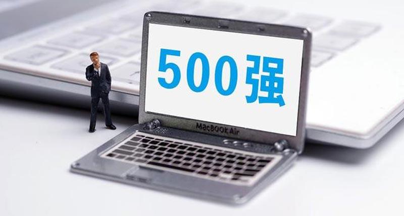 你是否注意到40%的世界500强企业都偏爱这种颜色的标志logo