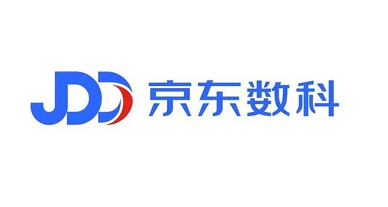 京东数科logo新升级 以务实的精神不断前行永不止步