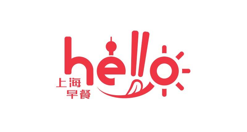 上海早餐工程三套logo出炉!来看看都有哪些含义