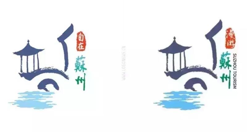苏州全新入境旅游推广口号新版LOGO发布
