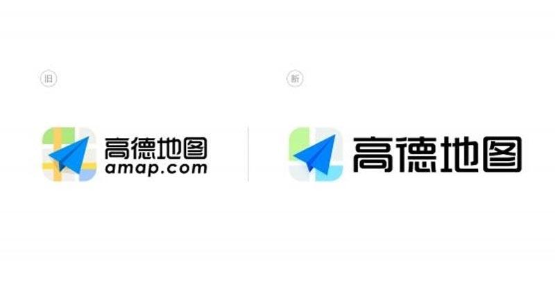 高德地图发布新版 Logo