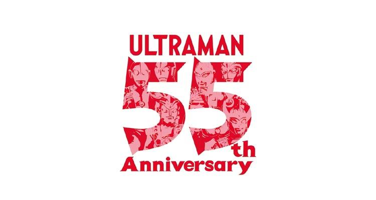 奥特曼55周年的企划启动,项目LOGO公开,佐菲奥特曼哭了