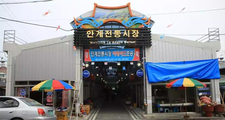韩国义城郡发布全新品牌LOGO