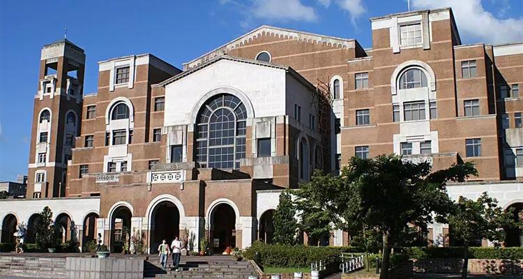 现代与传统结合,台湾大学(NTU)启用新LOGO