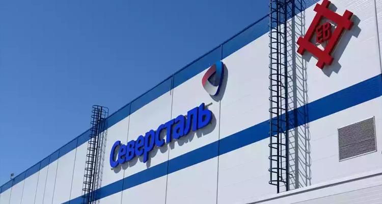 俄罗斯北方钢铁公司重塑品牌,启用全新形象LOGO