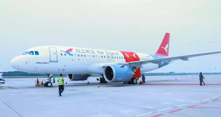 红土航空更名「湖南航空」,LOGO沿用之前的「鸿鹄」图标