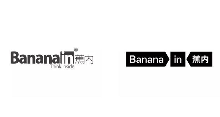 Bananain内衣品牌VI全新设计,2021新形象!