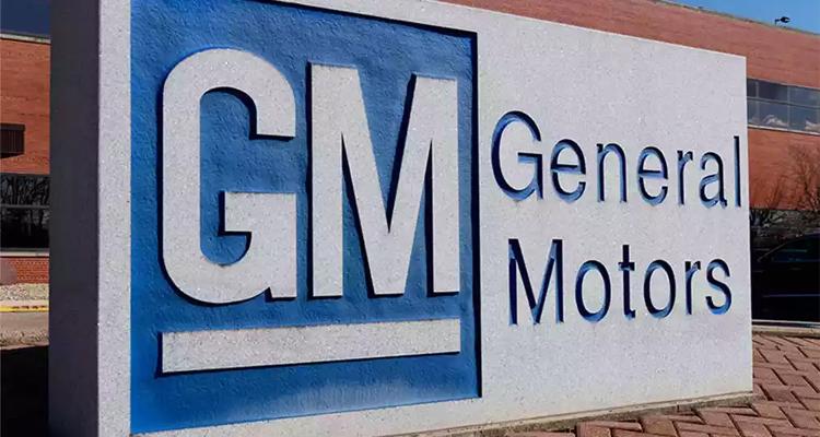 通用汽车(GM)LOGO换标!这应该是57年变化最大的一次!