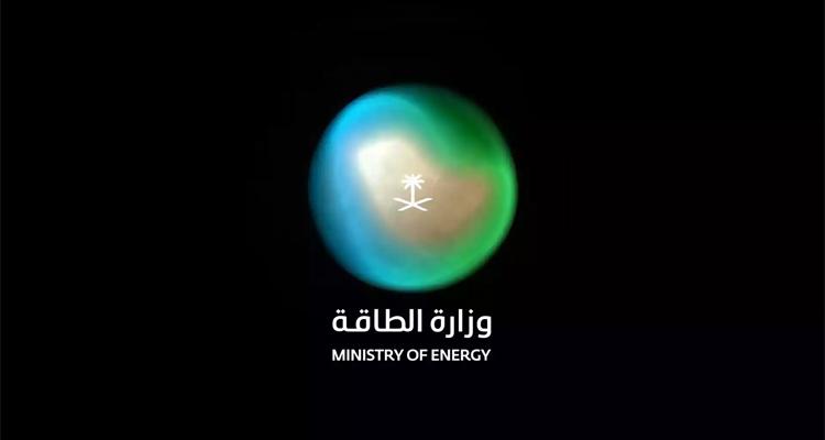 沙特阿拉伯能源部启用「能量球」新LOGO