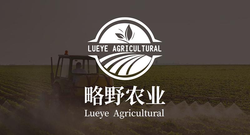略野农业开发