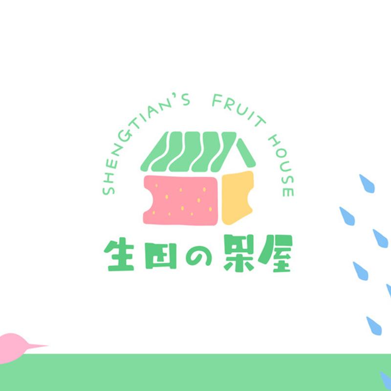 生田の果屋