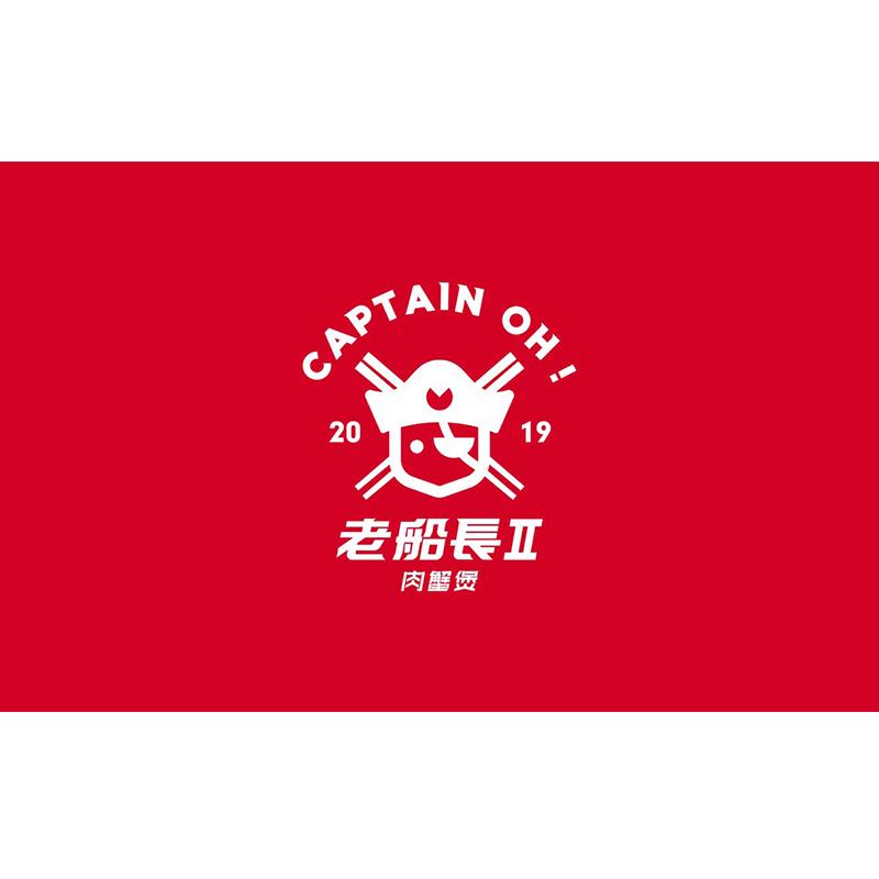 老船长海鲜肉蟹煲
